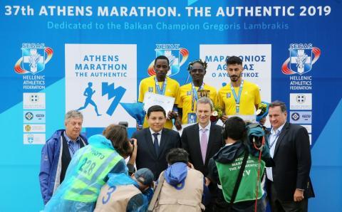 The first three winner of the 37th Athens Marathon – The Authentic: First John Komen Kipkorir (Kenya), second Felicien Muhitira (Rwanda) and third Konstantinos Gkelaouzos (Greece).